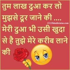 manoj kumar dil se sad quotes funny jokes husky jokes jokes