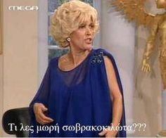 """Find and save images from the """"greek"""" collection by peggy p. (peggypscout) on We Heart It, your everyday app to get lost in what you love. Funny Images With Quotes, Funny Greek Quotes, Greek Memes, Funny Picture Quotes, Funny Pictures, Tv Quotes, Movie Quotes, Greek Tv Show, English Jokes"""