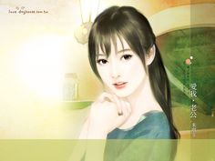 Romance Novel Covers : Beautiful Girls illustrations , Chinese Girl Paintings (20)  1024*768   Wallpaper 20