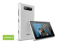 Μεγάλος διαγωνισμός: Κέρδισε ένα 4G Smartphone Nokia Lumia 820 από την Cosmote