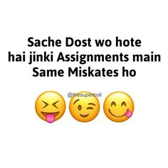 Yeah Sab mera hi copy karte hai😅😅😂 Best Friend Quotes Funny, Besties Quotes, Funny Relatable Quotes, Crazy Friends, Friends Are Like, True Friends, Funny Video Memes, Stupid Funny Memes, Hilarious