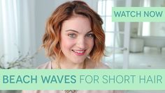Watch as we demonstrate how to get the perfect beach waves for short hair! This easy hair tutorial will have you rocking summer's hottest hair trend.