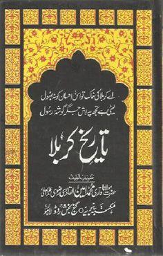 shia hadith books urdu pdf free download