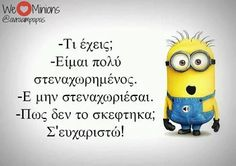 Φωτογραφία Bart Simpson, Minions, Life Is Good, Haha, Jokes, Funny, Humor, The Minions, Husky Jokes