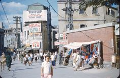 Seoul, 1 Sept 1953. Photographer unknown
