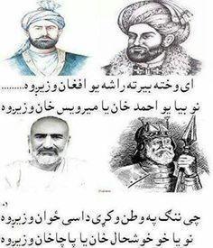9 Best Pashto images | English language learning, Languages, Afghanistan