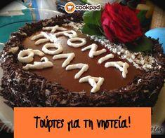 Και ποιος είπε ότι αν νηστεύεις δε μπορείς να φας #τούρτα;;;;  #νηστεία #γενέθλια #birthday #cake #recipes #συνταγές Pudding, Desserts, Food, Tailgate Desserts, Deserts, Puddings, Meals, Dessert, Yemek