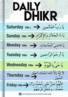 Daily Dhiker to make your full week blessed. Daily Dhiker to make your full week blessed. Islam Hadith, Islam Quran, Allah Islam, Duaa Islam, Islam Muslim, Alhamdulillah, Hadith Quotes, Muslim Quotes, Prophet Muhammad Quotes