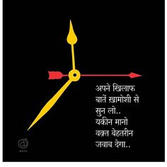 आज का अनमोल विचार!! #Repost @ramsharanfire #hindi #hindithoughts #hindiquotes #Motivational #Inspiration #Suvichar #ThoughtOfTheDay…