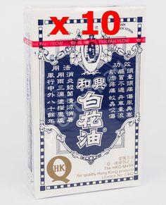 10 Hoe Hin White Flower Embrocation HK Pak Fah Yeow Oil  #HoeHin