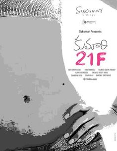 Kumari 21F Telugu Full Movie Download
