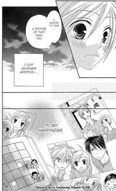 Shiawase Kissa Sanchoume 11 Page 37