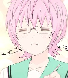 Psi Nan, Anime Maid, Matching Profile Pictures, Horimiya, Anime Crossover, Aesthetic Gif, Fanarts Anime, Mystic Messenger, Wattpad