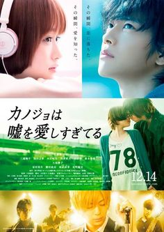 Kanojo Wa Uso Wo Aishisugetiru (The Liar and His Lover)