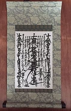Nichiren gohonzon #buddhist scroll with #nichikan inscription-excellent…