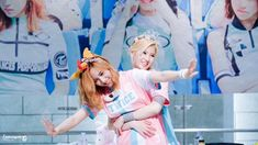 Twice Songs, Markson, Gif Photo, Im Nayeon, Dahyun, Album Songs, I Love Girls, Chanbaek, One In A Million