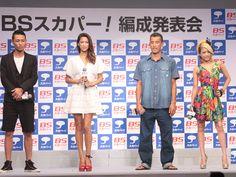 「オリジナルバラエティショー BAZOOKA!!!」の出演者。左から高垣勇二さん、メロディー洋子さん、真木蔵人さん、エリイさん
