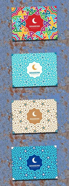 A collection of 4 Ramadan Mubarak greeting cards. This includes an 4 editable eps file, 4 Hi Resolution Mp) jpgs, and 4 ai files. Ramadan Cards, Mubarak Ramadan, Ramadan Greetings, Eid Cards, Ramadan Gifts, Eid Greeting Cards, Greeting Card Template, Card Templates, Design Templates