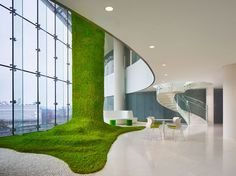 CJ Blossom Park Research and Discovery Center located in Suwon, South Korea. Designed by CannonDesign.