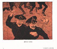 russian Art work image | Art - Illustration - Political - Russian Graphic art of the revolution ...