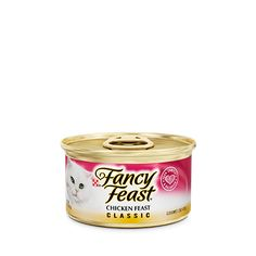 The reviews are in! See all of the wet, canned, and dry cat food ratings and reviews for Fancy Feast® products and find the best cat food for your pet.