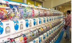 Akihabaras Gachapon Kaikan where more than 450 machines are lined up