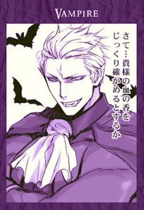 Germany as a vampire..... DAMN, HE PUTS ALL THE VAMPIRES IN SHAME!