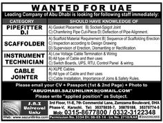 Abu Dhabi Company Job Pipe Fitter Scaf Folder Instrument Technician Cable Jointer   Abu Dhabi Company Job Pipe Fitter Scaf Folder Instrument Technician Cable Jointer  I WANTED FOR UAE I Leading Company of Abu Dhabi is looking for following staff immediately: CATEGORY SHOULD HAVE KNOWLEDGE OF PIPEFITTER D.I A) Gasket Placement B) Socket-Spigot Joint C) Chamfering Pipe Cut-Piece D) Deflection of Pipe Alignment. SCAFFOLDER A) Scaffold Material Requirement B) Sequence of Scaffolding Erection C)…