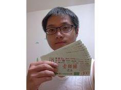 7-11 1000元禮卷,得標價格345元,最後贏家錢來也:感謝各位大大的承讓,讓我以85折的價格得標了.....
