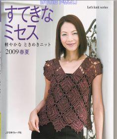 let's knit Suteki na Misesu 2009 Spring/Summer by Nihon Vogue