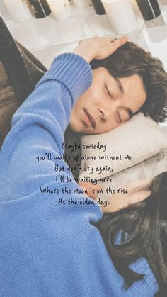 Goblin: The great and lonely god Best Kdrama 2016 period! K Quotes, Life Quotes, Goblin The Lonely And Great God, Korea Quotes, Goblin Korean Drama, Goblin Gong Yoo, Korean Drama Quotes, Drama Funny, Yoo Gong