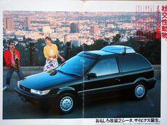 欧州商用車が好き!のページ | Gris Borealのブログ一覧 | - みんカラ