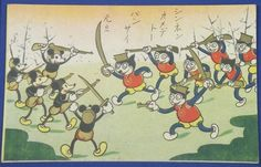"1930's Japanese New Year Greeting Postcard : Mickey Mouse Playing War ""Happy New Year, Banzai ""  disney cartoon japan army / vintage antique old military war art card"
