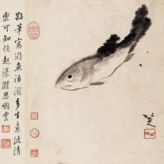 Zhu Da, 17th century Chinese