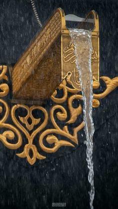 Mecca Mosque, Mecca Kaaba, Islamic Wallpaper Hd, Mecca Wallpaper, Allah Wallpaper, Hd Wallpaper, Mekka Islam, Masjid Haram, La Ilaha Illallah