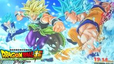 What A Super Opening Night For Dragon Ball Super: Broly Dragon Super, Dragon Ball Z, Opening Night, He Is Able, Super Saiyan, Hd 1080p, Movies Online, Manga Anime, Artist