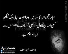 Sufi Quotes, Text Quotes, Wise Quotes, Urdu Quotes, Poetry Quotes, Quotations, Urdu Poetry, Iqbal Poetry, Qoutes