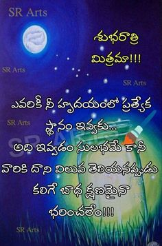 Love Quotes In Telugu Heart Touching Love Fail Quotes In Telugu