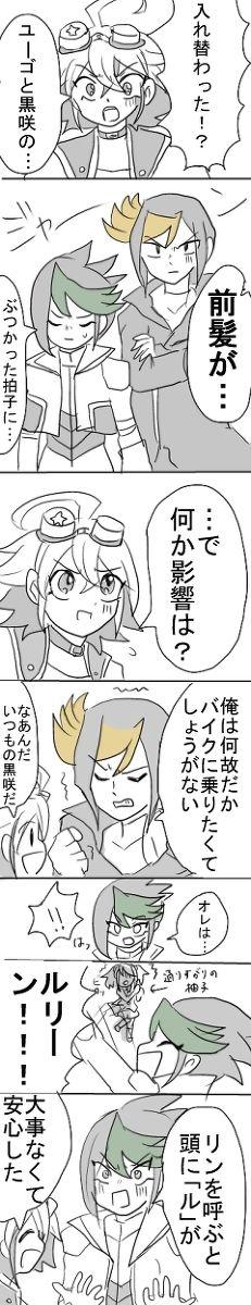 ARC-Vつめ4 [13]