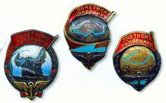 15 ноября 1939 года начальником Главсевморпути И.Д. Папаниным был утверждено положение о знаке «Почетному полярнику СССР».