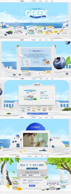 디자인 나스 (designnas) 학생 웹디자인 (bx web micro site) 포트폴리오입니다. / 키워드 : brand, bx, ui…