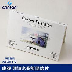 """Canson Arcos aquarela papel cartão 300gsm 100% algodão, cartes postales fin imprensa fria de grãos, 4 """"* 6"""""""