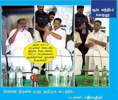 tamilnadu minister's joke and comedy
