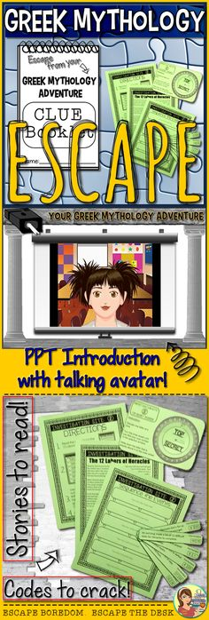 Escape Room! Your Greek Mythology Breakout Adventure. Help your students escape boredom while learning about Greek Mythology with this interactive escape room classroom activity.