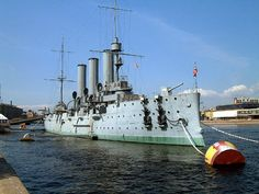 Russian protected cruiser Aurora.