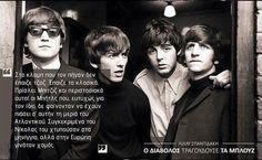 Ο Νίκολας είναι προφανές ότι δεν είχε σε ιδιαίτερη εκτίμηση τους The Beatles.  #ODiavolosTragoudouseTaBlues  Photo Credit: @bookbastards