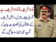 جنرل راحیل کے آنے سے پاکستان میں کیا کیا تبدیلیاں رونما ہوئیں https://www.youtube.com/watch?v=LPoy-7QysRk  Army Chief Gen Raheel Sharif as a Field Marshal https://www.youtube.com/watch?v=f-gRynVl1yk  Sheikh Hasina Wajed Ka 45 Saal Bad Aitraaf https://www.youtube.com/watch?v=ggM2uchvNX4  تم کیوں پاکستان گئے - لیش انت رو باکستان https://www.youtube.com/watch?v=esfQH4av3lY  Spiritual Stature and Future of World https://youtu.be/WmXb4_Durwo  Future of India…