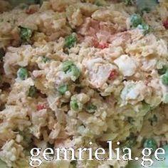 უგემრიელესი ბრინჯის სალათი