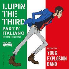 (lupin The Third) New Tv Series (cd) Lupin The Third, New Tv Series, Fanart, Japanese Poster, Manga Artist, Vinyl Cover, Cd Album, My Favorite Image, Anime Figures