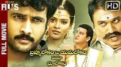 Brahmalokam To Yamolokam Via Bhulokam Telugu full movie HD, featuring Rajendra Prasad, Sivaji, Sonia, Aarti Agarwal and Laya.